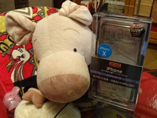 1-iphone17.jpg