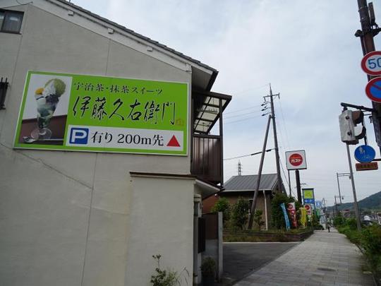 DSC05117.JPG