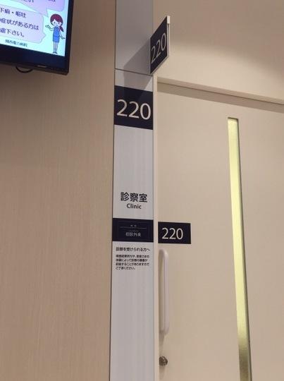 IMG_6227.JPG