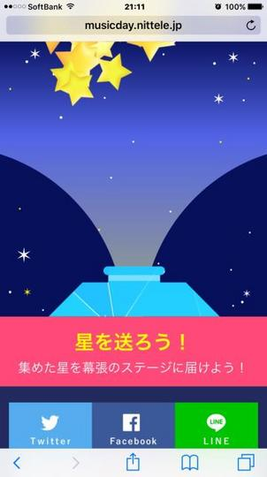 S__90300420.jpg