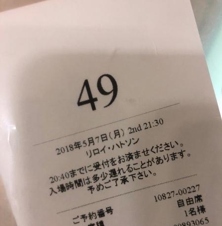 bill4_Fotor.jpg