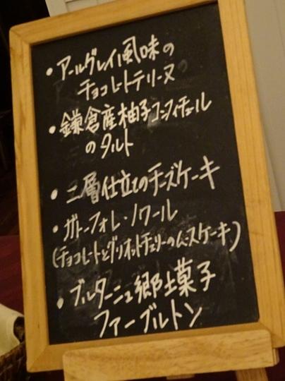 kamakura203.jpg