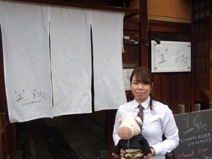 misato33.jpg