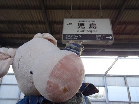 okayama22.jpg