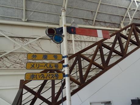 okayama364.jpg