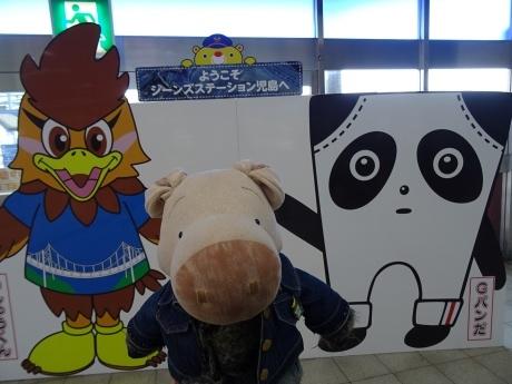 okayama48.jpg
