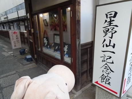okayama510.jpg