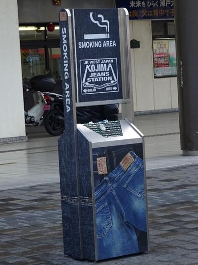okayama54.jpg