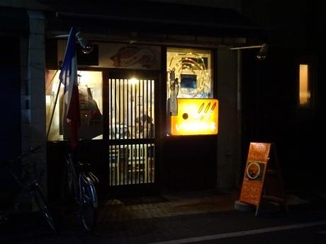 okayama552.jpg
