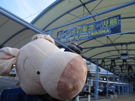 okayama56.jpg