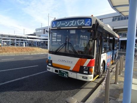 okayama66.jpg