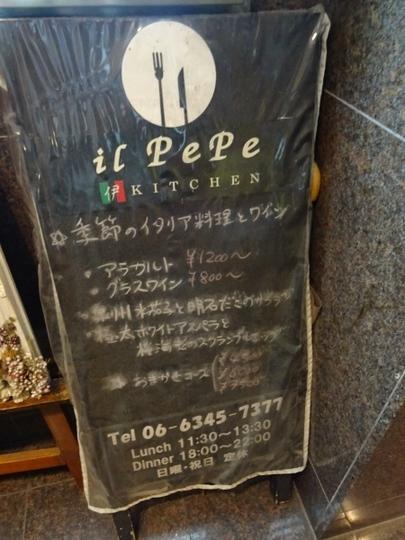 pepe1.jpg