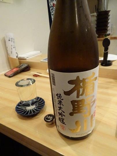 sushi23.jpg