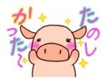 tanoshi.jpg