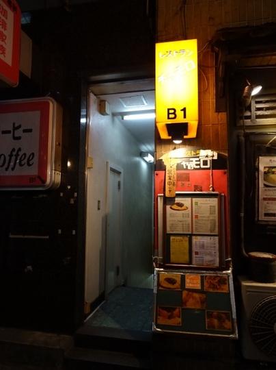 tokyo-c112.jpg