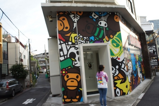 tokyo214.jpg