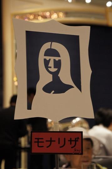 tokyo218.jpg