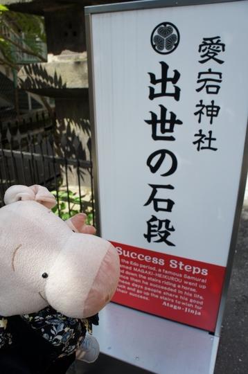 tokyo59.jpg