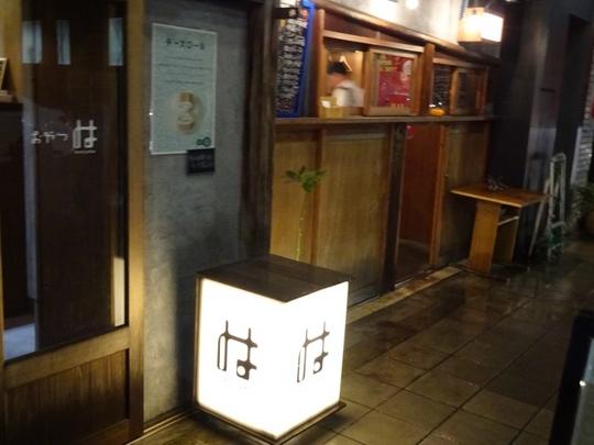 yakiushi1.jpg