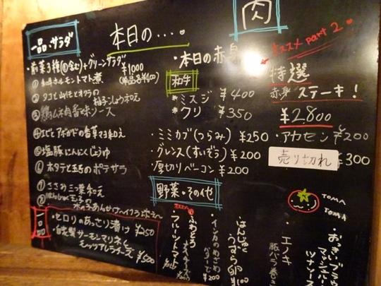 yakiushi2.jpg