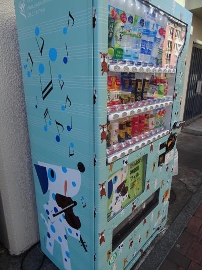 yukohama5.jpg