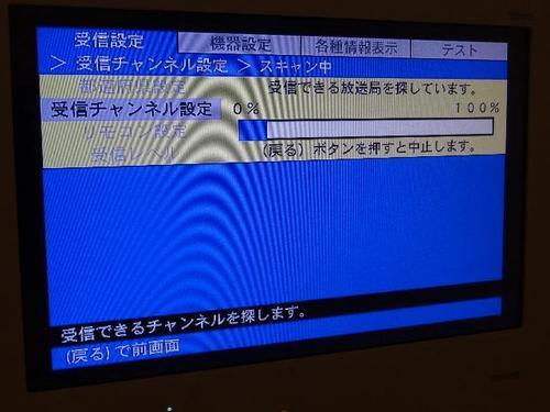 DSC00724.JPG
