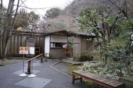 kamakura240.jpg