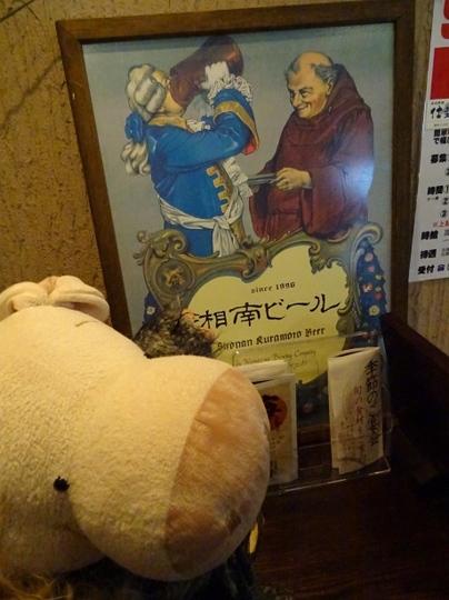kamakura66.jpg