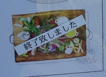 lunch30_Fotor.jpg