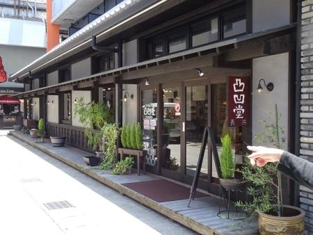 nagahama14.jpg