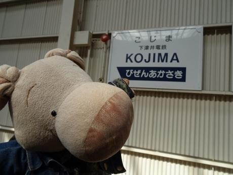 okayama357.jpg