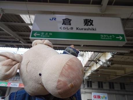 okayama366.jpg