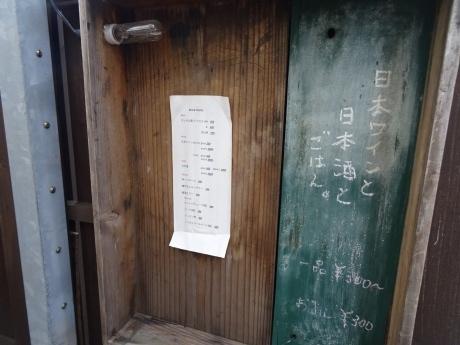 okayama392.jpg