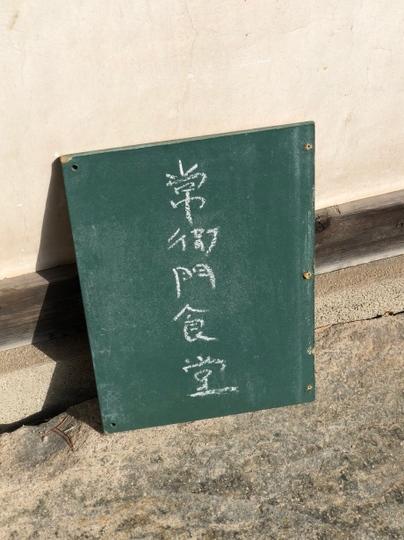 okayama5.jpg