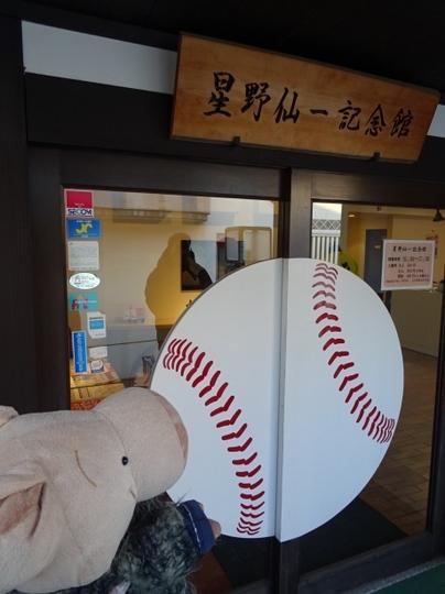 okayama517.jpg