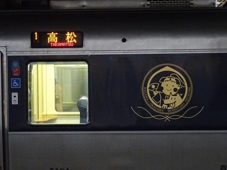 okayama550.jpg