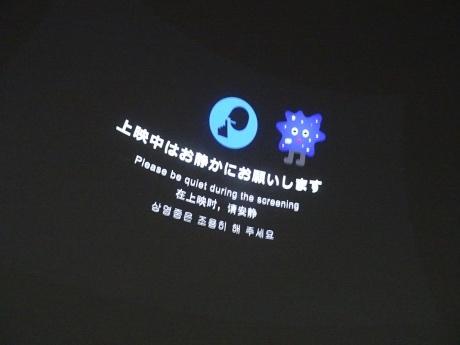 tokyo-c59.jpg