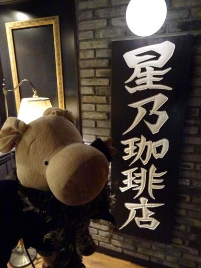 tokyo-c91.jpg
